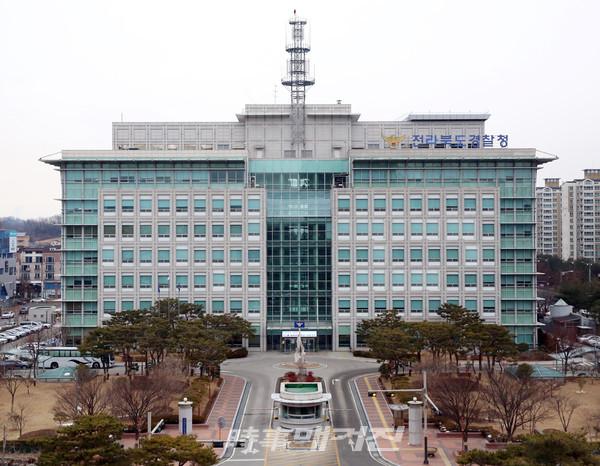 전북경찰청(사진_전북청)